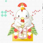 酉年(ブログ)